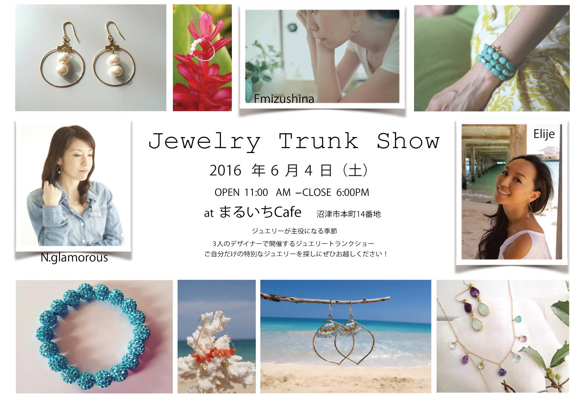 jewelry-trunk-show