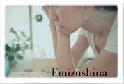 Fmizushina